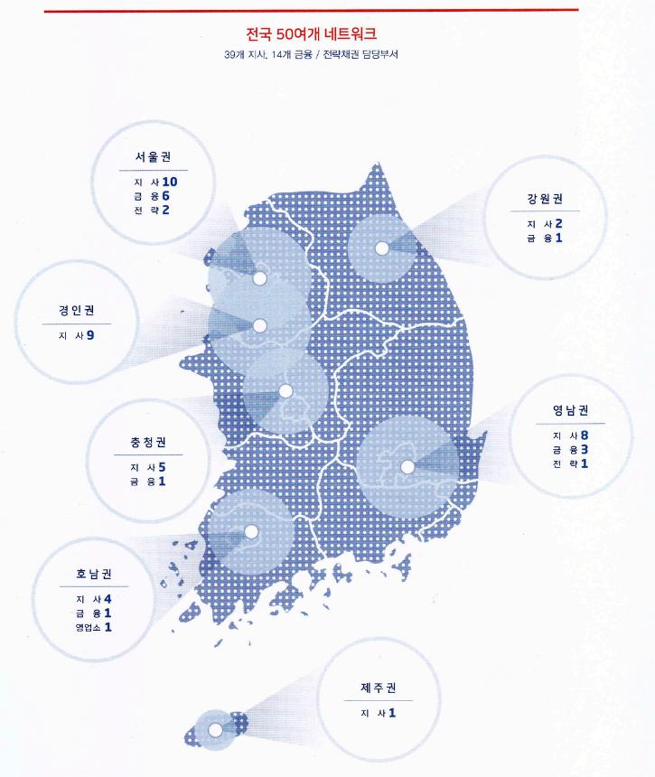 고려신용정보-조직조.png